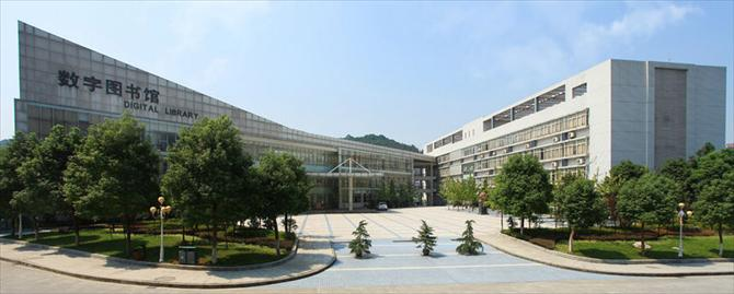 Chongqing University of Posts and Telecommuncations